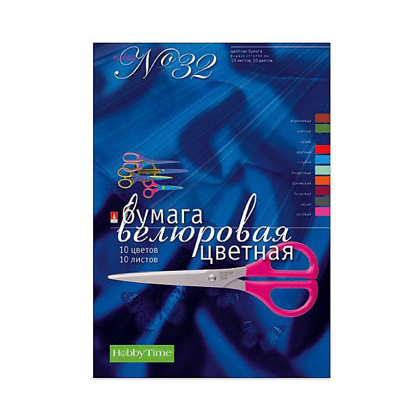 Альт Набор цветной бумаги № 32 Альт А4, 10 листов (велюровая) обширный guangbo инка серии цветной копировальной бумаги 80ga4 100 zhang цветной смешанный f8069h