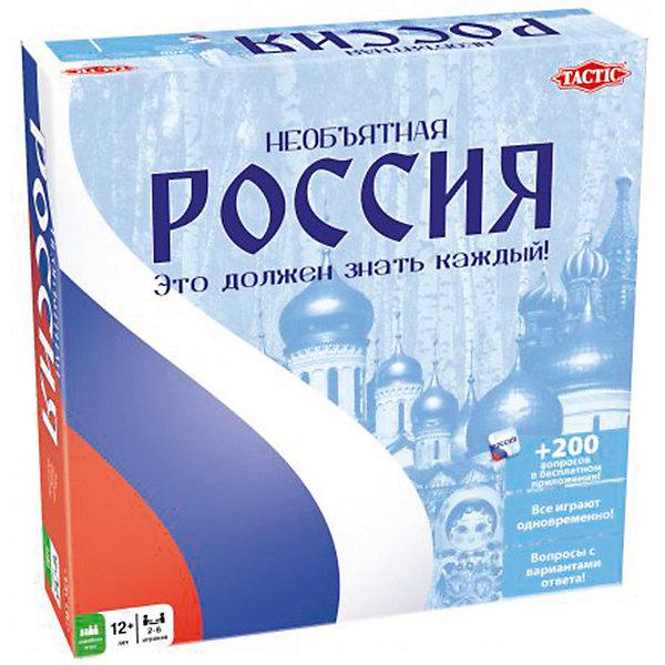 Настольная игра Tactic Games Необъятная РоссияНастольные игры для всей семьи<br>Характеристики:<br><br>• тип игрушки: настольная игра;<br>• возраст: от 12 лет;<br>• размер: 6х25х25 см;<br>• количество игроков: 2-6;<br>• комплектация: игровое поле, 400 карточек, 6 фишек, 24 жетона, указатель вопроса, подставка;<br>• вес: 700 гр;<br>• материал: картон, бумага, пластик;<br>• бренд: Tactic;<br>• страна бренда: Финляндия.<br><br>Настольная игра Tactic Games «Необъятная Россия» - это обновленное издание известной классической викторины. Она включает в себя карточки с 800 увлекательными вопросами о России. Все вопросы разбиты на 6 различных категорий: история, наука и природа, география, культура и другие. <br><br>Участники смогут выбирать ответ из четырех возможных вариантов, в этом им помогут интересные комментарии к ответам. Простые и доступные правила викторины понравятся взрослым и детям. Юные участники смогут в игровой форме изучить необычные и любопытные факты о самом большом государстве мира. <br><br>В коробке вы найдете: 400 карточек, игровое поле, 6 фишек, указатель вопроса + подставка, 24 жетона. На каждой из карточек расположены два вопроса, каждый из которых выделен цветом соответствующей категории. Поле выполнено в форме круга с большим флагом России в центре. <br><br>Окружность разбита на разноцветные секторы с указанием категории вопросов. За каждый верный ответ участники получают по одному жетону цвета выбранной категории. Чтобы попасть в суперфинал и победить, игрок должен собрать жетоны всех шести цветов.<br><br>Настольную игру Tactic Games «Необъятная Россия» можно купить в нашем интернет-магазине.<br>Ширина мм: 62; Глубина мм: 250; Высота мм: 250; Вес г: 1035; Возраст от месяцев: 144; Возраст до месяцев: 2147483647; Пол: Унисекс; Возраст: Детский; SKU: 7502321;