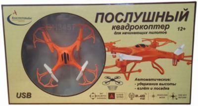 Квадрокоптер Властелин Небес «Послушный» (оранжевый), артикул:7502342 - Радиоуправляемые игрушки