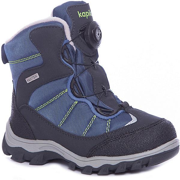Kapika Ботинки Kapika для мальчика детские ботинки с нескользящей подошвой bobdog 52071013 1 3
