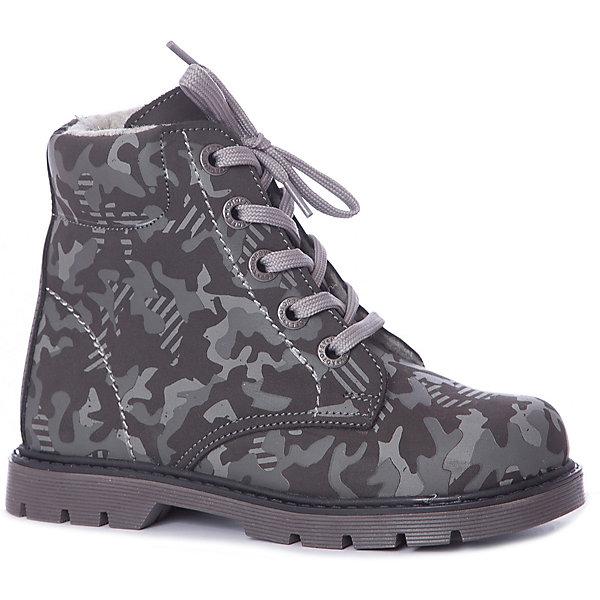 Фотография товара ботинки Котофей для мальчика (7621768)