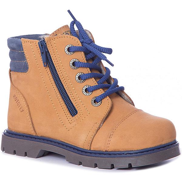 Фотография товара ботинки Котофей для мальчика (7621824)