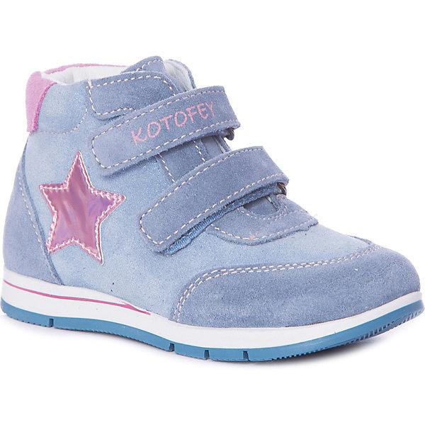 Купить Ботинки Котофей для девочки, Россия, голубой, Женский