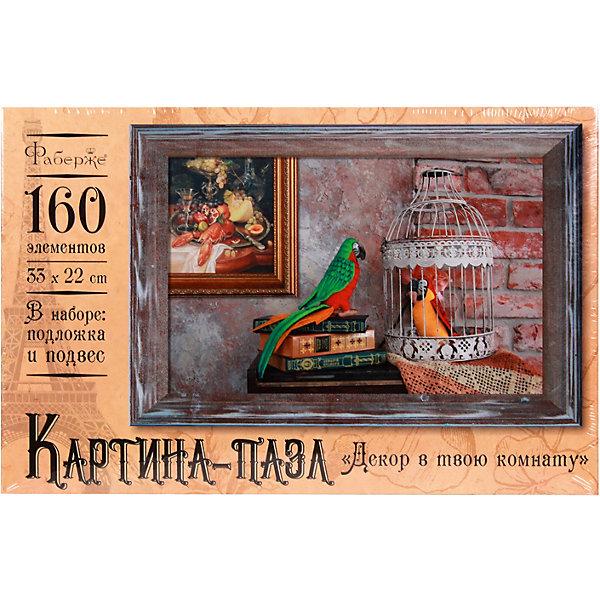 Фаберже Пазл Фаберже Пиратские попугаи 160 элементов