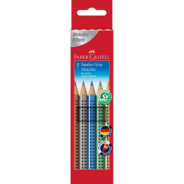 Faber-Castell Цветные карандаши Faber-Castell Jumbo Grip Metallic, 5 цветов faber castell цветные карандаши faber castell jumbo grip metallic 5 цветов