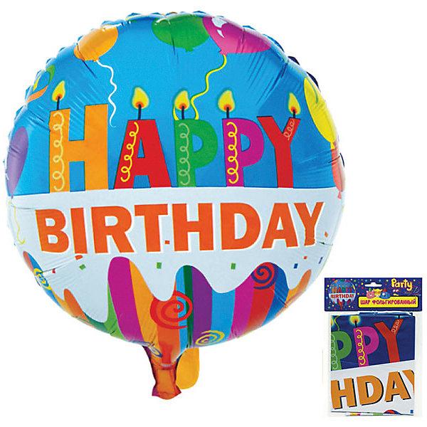 ACTION! Фольгированный шар ACTION! Happy Birthday 53х47см шар фольгированный сима ленд колясочка для девочки 1160915