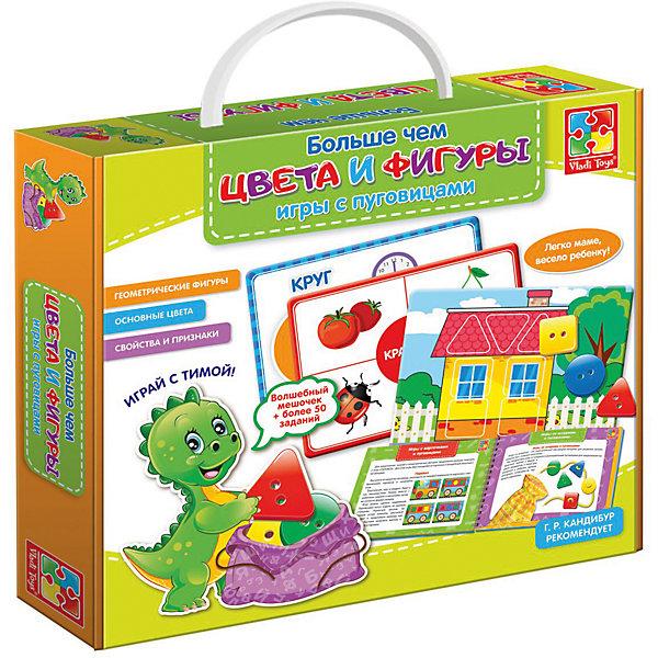 Vladi Toys Больше чем Цвета и Фигуры. Игры с пуговицами vladi toys обучающая игра больше чем календарь для малыша
