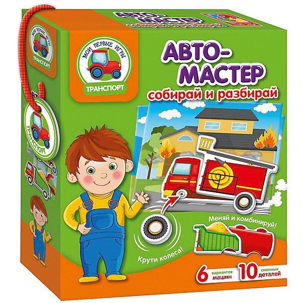 Игра с подвижными деталями АвтомастерОбучающие игры для дошкольников<br>Характеристики:<br><br>• возраст: от 3 лет;<br>• материал: картон;<br>• в наборе: 2 основы машин, 10 деталей, 8 липучек, 6 карточек, инструкция;<br>• размер упаковки: 5х18х20,5 см;<br>• вес упаковки: 431 гр.;<br>• страна бренда: Украина.<br><br>В игре с подвижными деталями Vladi Toys «Автомастер» ребенку предлагается собрать 6 разных вариантов машин, у которых крутятся колеса.<br><br>В распоряжении малыша окажутся 10 деталей, липучки и кнопки, чтобы получился полноценный транспорт. Игра развивает логическое мышление, фантазию, внимательность и мелкую моторику.<br><br>Кроме того, в наборе есть инструкция с правилами игры и ее вариантами, чтобы набор долго оставался актуальным для ребенка.<br><br>Игру с подвижными деталями «Автомастер» можно купить в нашем интернет-магазине.<br>Ширина мм: 50; Глубина мм: 180; Высота мм: 205; Вес г: 431; Возраст от месяцев: 36; Возраст до месяцев: 2147483647; Пол: Унисекс; Возраст: Детский; SKU: 7748276;