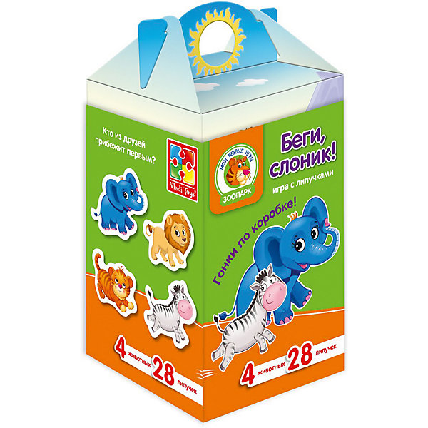 Игра с липучками Беги, слоник!Обучающие игры для дошкольников<br>Характеристики:<br><br>• возраст: от 3 лет;<br>• материал: картон;<br>• в наборе: игровое поле-коробка, 4 фигурки животных, 28 липучек;<br>• размер упаковки: 10х10х21 см;<br>• вес упаковки: 185 гр.;<br>• страна бренда: Украина.<br><br>В игре с липучками Vladi Toys «Беги, слоник!» ребенку предлагается поучаствовать в гонке по жаркой Африке. Главные герои – фигурки животных. В игру можно пригласить друга.<br><br>Красочная игра развивает логическое мышление, фантазию, внимательность. Игровым полем служит коробка, в которой хранятся детали. Набор удобно брать в поездки.<br><br>Игру с липучками «Беги, слоник!» можно купить в нашем интернет-магазине.<br>Ширина мм: 100; Глубина мм: 100; Высота мм: 210; Вес г: 185; Возраст от месяцев: 36; Возраст до месяцев: 72; Пол: Унисекс; Возраст: Детский; SKU: 7748278;