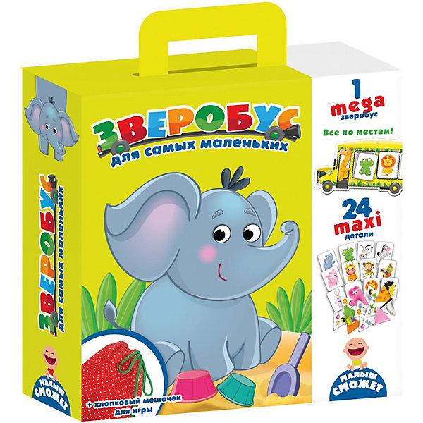 Игра для самых маленьких Зверобус с мешочкомОбучающие игры для дошкольников<br>Характеристики:<br><br>• возраст: от 3 лет;<br>• материал: картон, пластик, текстиль;<br>• количество деталей: 24;<br>• в наборе: 24 детали, автобус-сортер, мешочек для хранения;<br>• размер упаковки: 6х21,5х25,5 см;<br>• вес упаковки: 341 гр.;<br>• страна бренда: Украина.<br><br>В игре Vladi Toys «Зверобус» малышу предлагается расположить фигурные элементы с изображением животных в автобусе-сортере.<br><br>Для начала нужно перемешать крупные детали в специальном мешочке. Затем достать несколько и попросить малыша рассказать о том, что это за животные, где они живут, чем питаются. Так, играя, ребенок расширяет свой кругозор и знания о мире.<br><br>«Зверобус» эффективно развивает логическое мышление и фантазию, улучшает мелкую моторику.<br><br>Игру для самых маленьких «Зверобус» с мешочком можно купить в нашем интернет-магазине.<br>Ширина мм: 60; Глубина мм: 215; Высота мм: 255; Вес г: 341; Возраст от месяцев: 36; Возраст до месяцев: 2147483647; Пол: Унисекс; Возраст: Детский; SKU: 7748280;