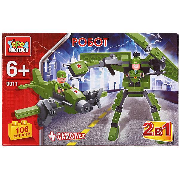 Город мастеров Конструктор 2-в-1 робот+самолет, с фигуркой. конструктор самолет heros конструктор самолет