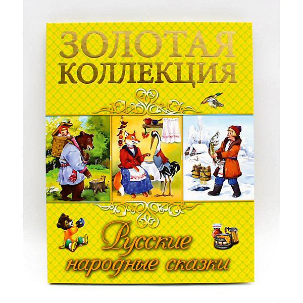 Проф-Пресс Золотая коллекция. Русские народные сказки.