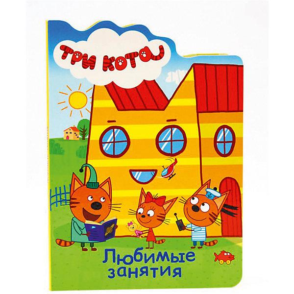 Книжка с вырубкой Три кота Любимые занятия.Первые книги малыша<br>Характеристики:<br><br>• тип игрушки: книга;<br>• возраст: от 2 лет;<br>• ISBN: 978-5-378-27489-5;<br>• количество страниц: 10;<br>• материал: бумага;<br>• вес: 130 гр;<br>• размер: 22х16х0,6 см; <br>• издательство: Проф-Пресс.<br>   <br>Книга «Три кота. Любимые занятия. Книжка с вырубкой» понравится детям от двух лет. Обучающие книги для малышей с любимыми героями мультфильма Три кота помогут ребёнку на первых этапах его развития. С озорными котятами Коржиком, Компотом и Карамелькой расти и учиться гораздо интереснее! Для чтения взрослыми детям.<br><br>Книгу «Три кота. Любимые занятия. Книжка с вырубкой»  можно купить в нашем интернет-магазине.<br>Ширина мм: 160; Глубина мм: 5; Высота мм: 220; Вес г: 130; Возраст от месяцев: 24; Возраст до месяцев: 84; Пол: Унисекс; Возраст: Детский; SKU: 7757089;