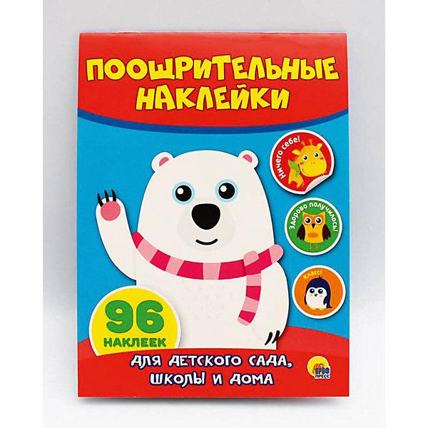 Поощрительные наклейки. Мишка.Книжки с наклейками<br>Характеристики:<br><br>• тип игрушки: книга;<br>• возраст: от 3 лет;<br>• ISBN:  978-5-378-27192-4;<br>• редактор: Дюжикова Анна;<br>• количество страниц: 8 (мелованные);<br>• материал: бумага;<br>• вес: 54 гр;<br>• размер: 20х15х0,2 см; <br>• издательство: Проф-Пресс.<br>   <br>Книга «Поощрительные наклейки. Мишка» обрадует детей от 3 лет и старше. Для детей поощрение - лучший стимул к успешному обучению. Наши яркие наклейки помогут вам в игровой форме похвалить ребёнка или подтолкнуть его к более усердной работе. Для дошкольного и младшего школьного возраста.<br><br>Книгу «Поощрительные наклейки. Мишка» можно купить в нашем интернет-магазине.<br>Ширина мм: 150; Глубина мм: 2; Высота мм: 200; Вес г: 56; Возраст от месяцев: 36; Возраст до месяцев: 84; Пол: Унисекс; Возраст: Детский; SKU: 7757137;