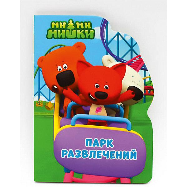 Книжка с вырубкой Ми-Ми-Мишки Парк развлечений.Первые книги малыша<br>Характеристики:<br><br>• тип игрушки: книга;<br>• возраст: от 2 лет;<br>• ISBN: 978-5-378-27649-3;<br>• количество страниц: 10 (картон);<br>• материал: бумага;<br>• вес: 126 гр;<br>• размер: 15,7х22х0,5 см; <br>• издательство: Проф-Пресс.<br>   <br>Книга «Ми-ми-мишки. Вырубка. Парк развлечений» понравится детям от 2 лет и старше. Озорные Ми-ми-мишки ни секунды не сидят на месте. Читайте забавные истории о приключениях Кеши, Тучки и их подруги Лисички в новой серии книг с вырубкой. <br><br>Книгу «Ми-ми-мишки. Вырубка. Парк развлечений»  можно купить в нашем интернет-магазине.<br>Ширина мм: 157; Глубина мм: 5; Высота мм: 220; Вес г: 128; Возраст от месяцев: 24; Возраст до месяцев: 84; Пол: Унисекс; Возраст: Детский; SKU: 7757155;