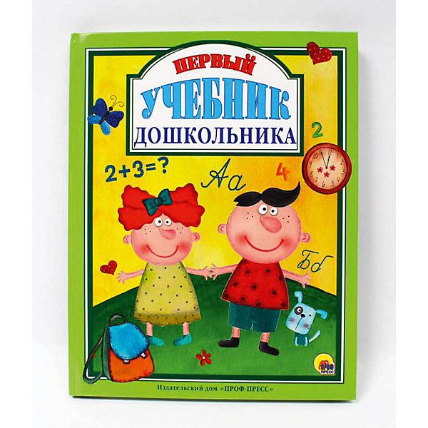 Первый учебник дошкольника.Тесты и задания<br>Характеристики:<br><br>• тип игрушки: книга;<br>• возраст: от 3 лет;<br>• ISBN: 978-5-378-27624-0;<br>• количество страниц: 128 (офсет);<br>• материал: бумага;<br>• вес: 463 гр;<br>• размер: 25х20х1,5 см; <br>• издательство: Проф-Пресс.<br>   <br>Книга «Первый учебник дошкольника» создана специально для детей, которые вот-вот сядут за парту. Занимаясь по этой книге, ваш малыш научиться считать, писать и определять время по часам. А интересные задания и яркие забавные рисунки сделают процесс обучения лёгким и увлекательным.<br><br> Книгу «Первый учебник дошкольника» можно купить в нашем интернет-магазине.<br>Ширина мм: 200; Глубина мм: 13; Высота мм: 255; Вес г: 463; Возраст от месяцев: 36; Возраст до месяцев: 84; Пол: Унисекс; Возраст: Детский; SKU: 7757189;