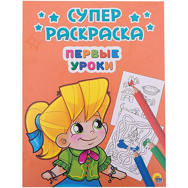 Суперраскраска Первые урокиРаскраски для детей<br>Характеристики:<br><br>• тип игрушки: книга;<br>• возраст: от 1 года;<br>• ISBN:  978-5-378-267-347;<br>• количество страниц: 80;<br>• материал: бумага;<br>• вес: 210 гр;<br>• размер: 20х26х0,6 см; <br>• издательство: Проф-Пресс.<br>   <br>Книга «Супер раскраски А4. Первые уроки» приятно удивит любителей раскрашивать. В каждом сборнике теперь вы найдете 80 страниц с разнообразными картинками. Здесь для каждого найдутся сюжеты по душе: для девочек-феи и принцессы, для мальчиков-роботы и машинки, для самых маленьких-незамысловатые изображения, а для любителей сказок-рисунки с эпизодами любимых произведений.<br><br>Книгу «Супер раскраски А4. Первые уроки» можно купить в нашем интернет-магазине.