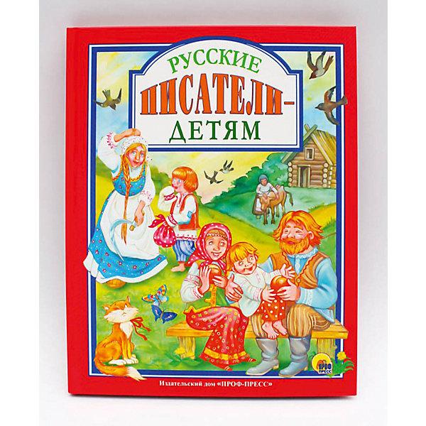 Проф-Пресс Русские писатели - детям. афоризмы русские писатели золотой век