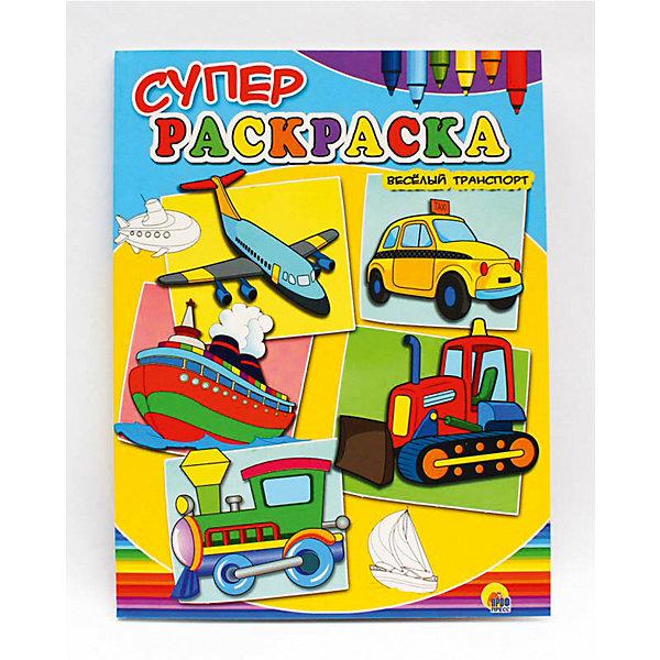 Суперраскраска Веселый транспортРаскраски для детей<br>Характеристики:<br><br>• тип игрушки: книга;<br>• возраст: от 1 года;<br>• ISBN:  978-5-378-26733-0;<br>• количество страниц: 80;<br>• материал: бумага;<br>• вес: 210 гр;<br>• размер: 20х26х0,6 см; <br>• издательство: Проф-Пресс.<br>   <br>Книга «Супер раскраски А4. Веселый транспорт» создана специально для развития творческих способностей и мышления вашего ребёнка. Внутри малыша ждут запутанные лабиринты, увлекательные головоломки, забавные герои, которых он сможет раскрасить в свои любимые цвета.<br><br>Книгу «Супер раскраски А4. Веселый транспорт» можно купить в нашем интернет-магазине.