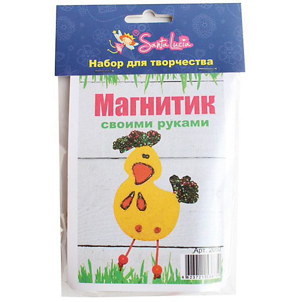 Santa Lucia Набор для создания магнита Цыпленок жигао zhigao 10 цветный дрожащий песок мини загруженный детский цветной песок яйцо подарочная коробка творческие наждачные игрушки kk 2919