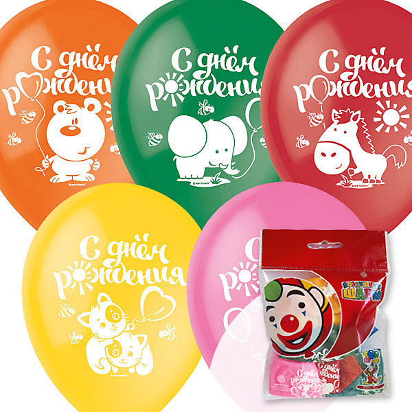 Купить Воздушные шары Latex Occidental С днём рождения 10 шт., пастель + декоратор (шёлк), Мексика, Унисекс