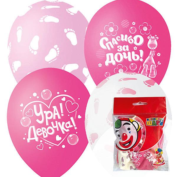 Latex Occidental Воздушные шары К рождению девочки 12/30 см, 10 шт, серии Пастель+Декоратор action шары воздушные металлизированные 30 см 20 шт