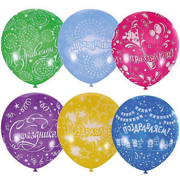 Latex Occidental Воздушные шары Праздничная тематика 25 шт., пастель + декоратор (шёлк)