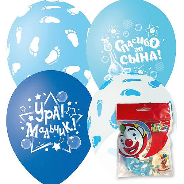 Воздушные шары К рождению мальчика 10 шт, 12/30 смПраздник Рождение ребенка<br>Характеристики:<br><br>• тип товара: воздушные шары;<br>• возраст: от 3 лет;<br>• цвет: голубой;<br>• комплектация: 10 шт;<br>• размер: 30 см;<br>• материал: латекс;<br>• вес: 40 гр;<br>• размер: 15х10х2 см;<br>• страна бренда: Мексика;<br>• бренд: Latex Occidental.<br><br>Воздушные шары К рождению мальчика 10 шт, 12/30 см, серии Пастель и Декоратор (шелковая печать) станут обязательным атрибутом любого праздника. Высококачественные воздушные шары из натурального латекса в голубых оттенках.<br><br>В упаковке собраны разноцветные шарики расцветки «пастель» и «декоратор». Воздушные шары производства Латекс Оксидентл отличаются эластичным латексом, высоким качеством и равномерным окрасом шара. Благодаря хвостику, который растягивается до 20 см очень удобны в оформлении.<br><br>Воздушные шары К рождению мальчика 10 шт, 12/30 см, серии Пастель и Декоратор (шелковая печать) можно купить в нашем интернет-магазине.<br>Ширина мм: 150; Глубина мм: 100; Высота мм: 20; Вес г: 40; Возраст от месяцев: 36; Возраст до месяцев: 2147483647; Пол: Мужской; Возраст: Детский; SKU: 7771127;