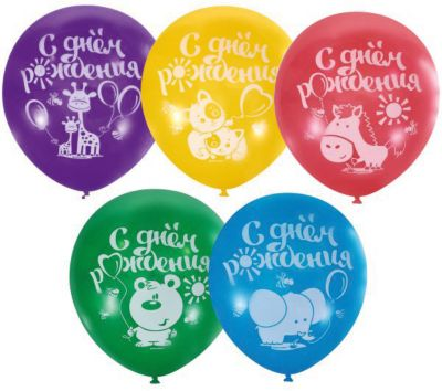 Воздушные шары Latex Occidental  С днём рождения  100 шт., пастель + декоратор (шёлк), артикул:7771181 - Украшения для детского праздника
