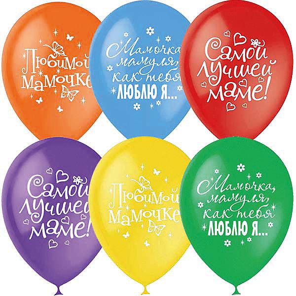 """Latex Occidental Воздушные шары Latex Occidental """"Любимой маме"""" 25 шт., пастель + декоратор (шёлк)"""