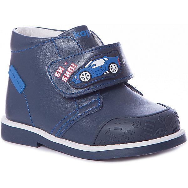 Kapika Ботинки Kapika для мальчика kapika kapika школьные ботинки для мальчика черные