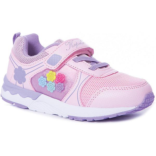 Kapika Кроссовки Kapika для девочки кроссовки для девочки kapika цвет розовый фиолетовый 72219с 1 размер 32