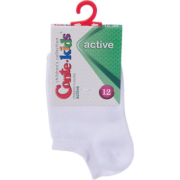 Купить Носки Conte-kids ACTIVE, Беларусь, белый, 21-23, 18-20, 36-38, 33-35, 31/32, 27-29, 26, Унисекс