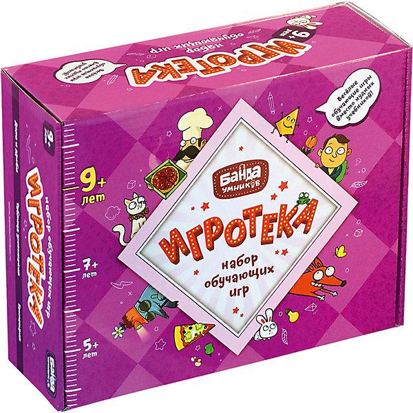 Развивающая игра Игротека 9+ Банда Умников (4 игры)Математика<br>Характеристики:<br><br>• тип игрушки: настольная игра;<br>• возраст: от 9 лет;<br>• материал:  бумага, картон;<br>• комплектация:  1 подарочная коробка, 2 малых игры, 2 средних игры, набор наклеек «Банды умников»;<br>• количество игроков: 2-5 человек;<br>• время игры: 10-30 мин;<br>• вес: 1 кг;<br>• размер: 19х25х9 см;<br>• бренд: Банда Умников.<br><br>Настольная игра Банда Умников Игротека 9+ (настольные игры «Цветариум», «Делиссимо», «Геометрика Extra» и «Геометрика») – с этими увлекательными играми ребенок закрепляет, приумножает и совершенствует знания и навыки, полученные в начальной школе.<br><br>«Цветариум» решает одну важную задачу, которая стоит перед детьми и родителями — освоить таблицу умножения. Просто, образно, играючи и без зазубривания.  Сложная тема дробей подается в «Делиссимо» в очень доступной и аппетитной форме. Дети на образном уровне усвоят операции с долями и перейдут к дробям, не отвлекаясь от интересного занятия.<br><br>«Геометрика» позволяет легко освоить все геометрические понятия, рассматриваемые в программе начальной школы, и даже больше! При этом в нее с энтузиазмом играют и дошкольники, буквально на лету схватывая даже непростые геометрические понятия. Ведь названия и термины не нужно зубрить — они тут же пригождаются в игре! «Геометрика Extra» — дополнительные карточки для Геометрии, которые делают игру сложнее и разнообразнее.<br><br>Настольную игру Банда Умников Игротека 9+ (настольные игры «Цветариум», «Делиссимо», «Геометрика Extra» и «Геометрика»)  можно купить в нашем интернет-магазине.<br>Ширина мм: 190; Глубина мм: 250; Высота мм: 90; Вес г: 1000; Возраст от месяцев: 108; Возраст до месяцев: 2147483647; Пол: Унисекс; Возраст: Детский; SKU: 7906225;