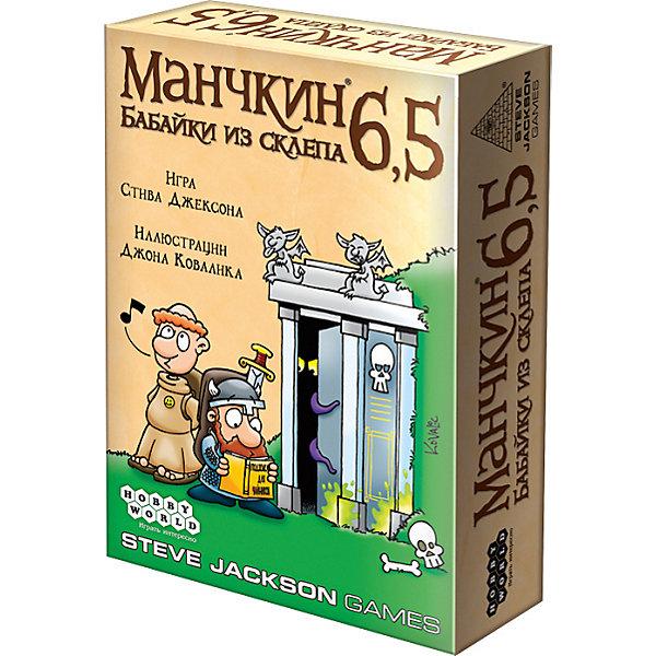 Настольная игра Hobby World 1743 Манчкин 6.5. Бабайки из склепаНастольные игры для всей семьи<br>Характеристики:<br><br>• тип игрушки: настольная игра;<br>• возраст: от 12 лет;<br>• материал: картон, бумага;<br>• комплектация:  170 карт, 10 фишек свинтусов, игровое поле, правила игры;<br>• время игры: 30 мин;<br>• количество игроков: 3-6 человек;<br>• вес: 500 гр;<br>• размер: 15х10х4 см;<br>• страна бренда: Россия;<br>• бренд: Hobby World.<br><br>Настольная игра Hobby World «Манчкин 6.5. Бабайки из склепа» от торговой марки Hobby World может заинтересовать многих детей. Манчкин - это культовая карточная игра, являющаяся дополнением к основной игре, каждая часть которой основана на популярных вселенных. Такая ролевая игра может перенести всех участников в другое необычное измерение, где можно попасть в увлекательное приключение.<br><br>Настольную игру Hobby World «Манчкин 6.5. Бабайки из склепа» можно купить в нашем интернет-магазине.<br>Ширина мм: 150; Глубина мм: 100; Высота мм: 40; Вес г: 500; Возраст от месяцев: 144; Возраст до месяцев: 2147483647; Пол: Унисекс; Возраст: Детский; SKU: 7906237;