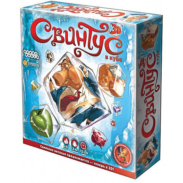 Настольная игра Hobby World 1141 Свинтус 3DНастольные игры для всей семьи<br>Характеристики:<br><br>• тип игрушки: настольная игра;<br>• возраст: от 6 лет;<br>• материал: картон, пластик;<br>• комплектация:  42 кубика, 83 карты припасов;<br>• время игры: от 15 мин;<br>• количество игроков: 2-6 человек;<br>• вес: 608 гр;<br>• размер: 25,5х25,5х6 см;<br>• страна бренда: Россия;<br>• бренд: Hobby World.<br><br>Настольная игра Hobby World «Свинтус 3D» развеселит и разбудит аппетит у всей семьи. Теперь игра стала трехмерной и даже специальные очки не нужны. Яркие кубики и карточки не дадут заскучать и обеспечат хорошее времяпрепровождение. <br><br>Задача игры - завладеть как можно большим количеством еды. Хитрость состоит в том, что необходимо не только копить свои продукты, но и успевать уводить их из-под носа других игроков, а также не попадаться под набеги прожорливых хомяков. Стратегия и чревоугодие - два столпа данной игры. Она отлично подойдет для компании от 2 до 6 человек. Свинтусы поспособствуют азарту родителей и эмоциональному развитию детей.<br><br>Настольную игру Hobby World «Свинтус 3D» можно купить в нашем интернет-магазине.<br>Ширина мм: 255; Глубина мм: 255; Высота мм: 60; Вес г: 608; Возраст от месяцев: 72; Возраст до месяцев: 2147483647; Пол: Унисекс; Возраст: Детский; SKU: 7906267;