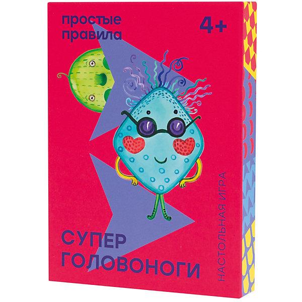 Простые правила Настольная игра ПРОСТЫЕ ПРАВИЛА PP-40 СуперГоловоноги настольная игра простые правила времена года на русском