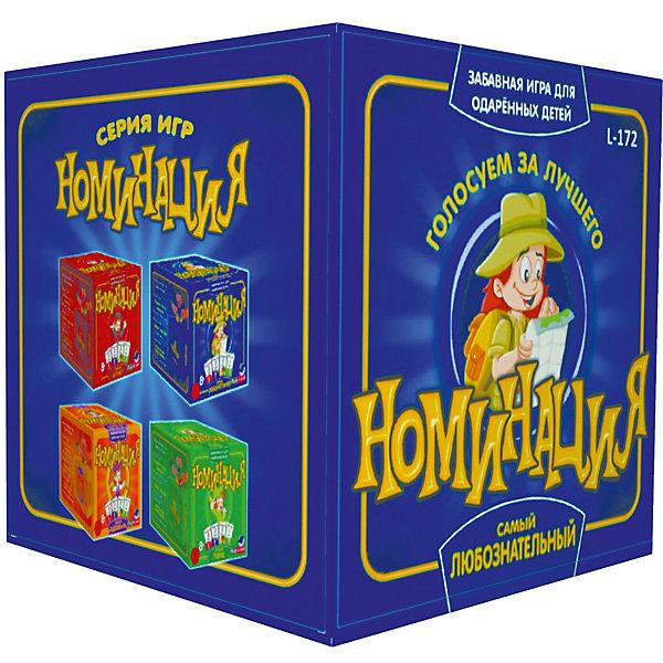 Настольная игра Play Land L-172 Номинация: Самый ЛюбознательныйНастольные игры для всей семьи<br>Характеристики:<br><br>• тип игрушки: настольная игра;<br>• возраст: от 5 лет;<br>• материал:  пластик, картон;<br>• комплектация: 54 карты с заданиями, кубик, 54 жетона для голосования, урна для голосования;<br>• количество игроков: 3-4 человек;<br>• время игры: 10-30 мин;<br>• вес: 383 гр;<br>• размер: 12х12х12 см;<br>• страна бренда: Болгария;<br>• бренд: Play Land.<br><br>Настольная игра Play Land «Номинация: Самый Любознательный», представленная производителем PlayLand, развлечет детей и позволит им проявить воображение, логику и смекалку. Цель игры - набрать как можно больше очков, решая веселые задания. Играть можно 2-4 ребятам или командами, что позволит разнообразить детскую вечеринку или семейный досуг. <br><br>Настольную игру Play Land «Номинация: Самый Любознательный» можно купить в нашем интернет-магазине.<br>Ширина мм: 120; Глубина мм: 120; Высота мм: 120; Вес г: 383; Возраст от месяцев: 96; Возраст до месяцев: 2147483647; Пол: Унисекс; Возраст: Детский; SKU: 7906281;