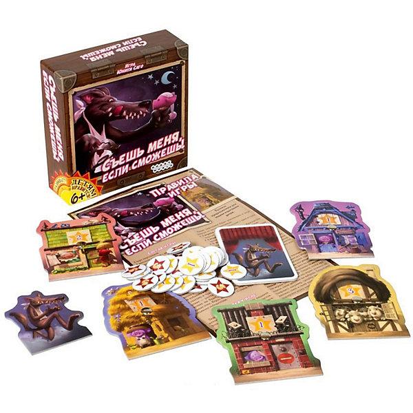 Hobby World 1415 Съешь меня, если сможешь!Настольные игры для всей семьи<br>Характеристики:<br><br>• тип игрушки: игра;<br>• возраст: от 6 лет;<br>• материал: картон, бумага, пластик;<br>• комплектация: 6 карт персонажей, 30 жетонов победных очков, 1 жетон волка, 5 жетонов домиков с дисками-указателями, жетон волка, 6 подставок;<br>• время игры: от 10 мин;<br>• количество игроков: 3-6 человек;<br>• вес: 190 гр;<br>• размер: 13х13х4 см;<br>• страна бренда: Россия;<br>• бренд: Hobby World.<br><br>Игра Hobby World «Съешь меня, если сможешь!» выполнена по мотивам известных сказок, где фигурирует злой серый волк. Распределяя роли охотника и добычи, дети и взрослые получат массу положительных эмоций, добывая жетоны со звездочками. Чтобы победить, им нужно проявить хитрость и смекалку, отбиваясь от волка и посещая домики хороших персонажей.<br><br>Игру Hobby World «Съешь меня, если сможешь!» можно купить в нашем интернет-магазине.<br>Ширина мм: 132; Глубина мм: 132; Высота мм: 40; Вес г: 189; Возраст от месяцев: 72; Возраст до месяцев: 2147483647; Пол: Унисекс; Возраст: Детский; SKU: 7906283;