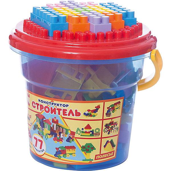 Конструктор Полесье Строитель, в синем ведре Макси с красной крышкой, 77 деталейПластмассовые конструкторы<br>Характеристики:<br><br>• возраст: от 3 лет;<br>• материал: пластик;<br>• в наборе: ведерко, крышка, 77 деталей;<br>• вес упаковки: 872 гр.;<br>• размер упаковки: 25,8х24х25 см;<br>• страна бренда: Беларусь.<br><br>Конструктор «Строитель: Макси» от бренда «Полесье» научит малыша различать формы и цвета. Детали хранятся в прозрачном ведерке с ручкой и крышкой, на которой ребенок также сможет собирать конструктор.<br><br>Из конструктора можно собрать разный транспорт, постройки и предметы – ограничением является только фантазия ребенка. Сборка развивает мелкую моторику, воображение, внимательность.<br><br>Конструктор сделан из надежного безопасного пластика, отвечающего самому высокому качеству.<br><br>Конструктор Полесье «Строитель», в синем ведре «Макси» с красной крышкой, 77 деталей можно купить в нашем интернет-магазине.<br>Ширина мм: 258; Глубина мм: 241; Высота мм: 250; Вес г: 872; Цвет: синий; Возраст от месяцев: 12; Возраст до месяцев: 3; Пол: Унисекс; Возраст: Детский; SKU: 7906496;
