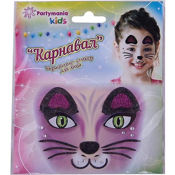 Partymania Стикер для лица Partymania Карнавал, Кошка partymania маска морда дизайн 3