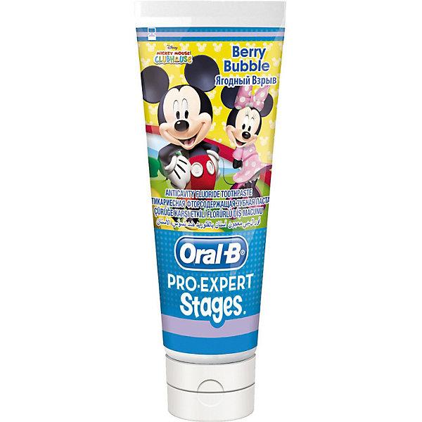 Детская зубная паста Oral-B Stages Ягодный взрыв 75 млДетская зубная паста<br>Характеристики:<br><br>• цвет: голубой;<br>• зубная паста для детей старше 3 лет;<br>• мятная формула;<br>• надежная защита от кариеса (011% фторида натрия);<br>• помощь в предотвращении воспалений; <br>• зубная паста с оптимальным содержанием фтора (500 ppm);<br>• низкоабразивный состав нежно очищает и не травмирует зубы и десны ребенка;<br>• вкус: Ягодный взрыв (без содержания сахара);<br>• объем: 75 мл.<br><br>Детская зубная паста «Ягодный Взрыв» помогает сохранить здоровые и красивые улыбки ваших детей. Низкоабразивный состав зубной пасты бережно очищает полость рта, эффективно защищает детские зубы от кариеса, помогает предотвратить воспаления десен. <br><br>Детская зубная паста Oral-B Pro-Expert Stages Star Wars «Ягодный Взрыв» 75мл можно купить в нашем интернет-магазине.<br>Ширина мм: 150; Глубина мм: 53; Высота мм: 35; Вес г: 102; Цвет: голубой; Возраст от месяцев: 36; Возраст до месяцев: 72; Пол: Унисекс; Возраст: Детский; SKU: 7911686;