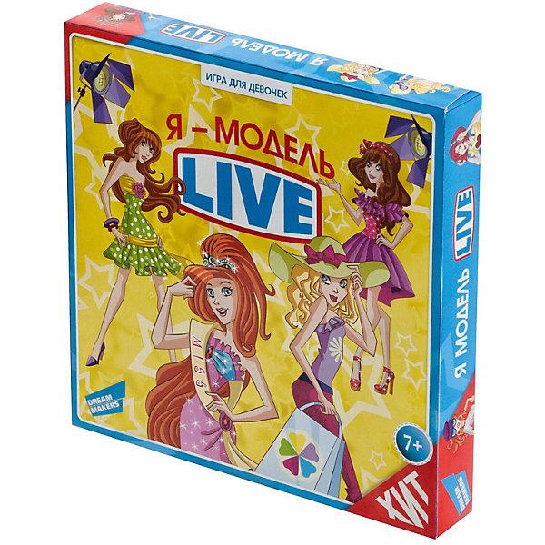 Dream Makers Игра детская настольная Я - модель. Live!