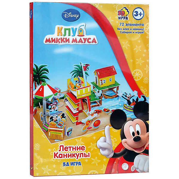 Игра настольно-печатная Disney Летние каникулыНастольные игры для всей семьи<br>Характеристики:<br><br>• тип игрушки: настольная игра;<br>• возраст: от 3 лет;<br>• материал: пластик;<br>• комплектация: 72 деталей;<br>• вес: 160 гр;<br>• размер: 1,4х20,8х29 см;<br>• бренд: Disney.<br><br>Игра настольно-печатная Disney «Летние каникулы» создана по мотивам знаменитого мультфильма «Микки Маус и его друзья». Микки с друзьями проводят свои летние каникулы на пляже и теплого моря. Проведите время весело. Количество элементов – 72 штуки.<br><br>Игру настольно-печатню Disney «Летние каникулы» можно купить в нашем интернет-магазине.<br>Ширина мм: 14; Глубина мм: 208; Высота мм: 290; Вес г: 160; Возраст от месяцев: 36; Возраст до месяцев: 84; Пол: Унисекс; Возраст: Детский; SKU: 7920688;