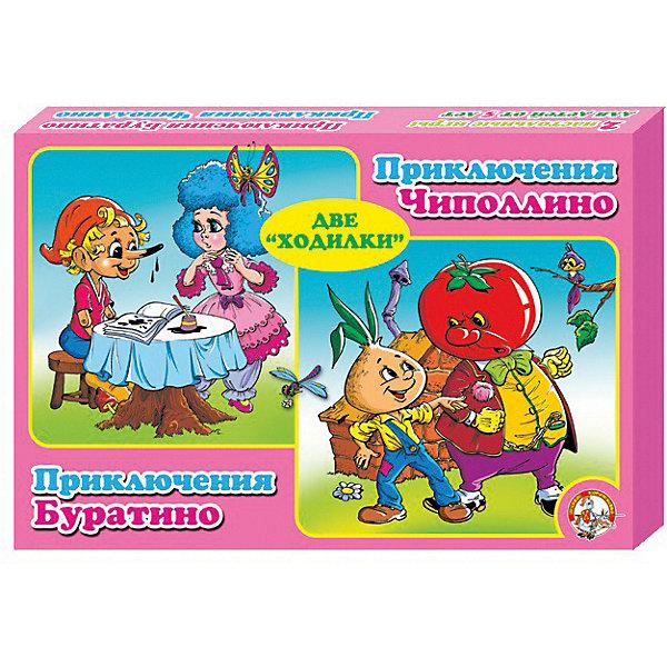 Десятое королевство Настольная игра - ходилка   2  1 Приключения Чипполино,  Буратино