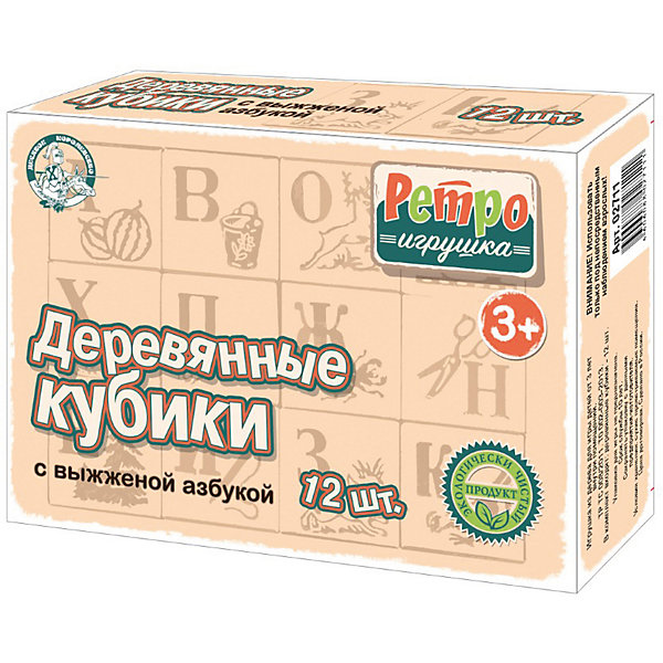 Десятое королевство Кубики деревянные Азбука, 12 шт (Выжженные буквы)