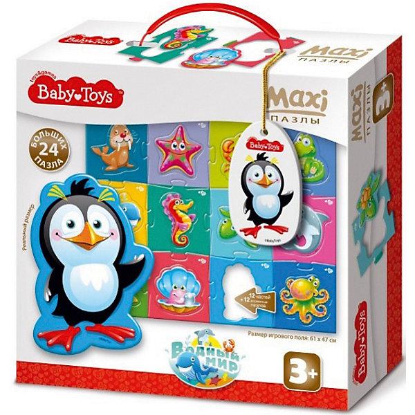 Макси пазлы Baby Toys Водный мир , 24 элемента на поле 61х47см, Россия, Унисекс  - купить со скидкой