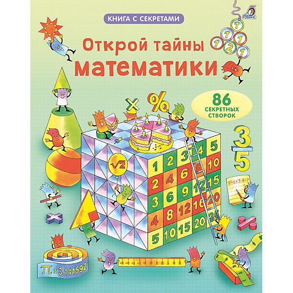 Книга Открой тайны математики, РобинсМатематика<br>Характеристики:<br><br>• ISBN: 978-5-4366-0429-9;<br>• возраст: от 6 лет;<br>• иллюстрации: цветные;<br>• издательство: Робинс;<br>• количество страниц: 18;<br>• размеры: 28х22х0,5 см;<br>• масса: 710 г.<br><br>Вместе с этой книгой обучение превратится в увлекательное занятие. Она способствует развитию логического мышления, математического склада ума, внимания и мелкой моторики.<br><br>Упражнения в игровой форме помогут детям выучить таблицу умножения.<br><br>Книгу Открой тайны математики можно приобрести в нашем интернет-магазине.<br>Ширина мм: 280; Глубина мм: 220; Высота мм: 25; Вес г: 710; Возраст от месяцев: 72; Возраст до месяцев: 108; Пол: Унисекс; Возраст: Детский; SKU: 7926272;