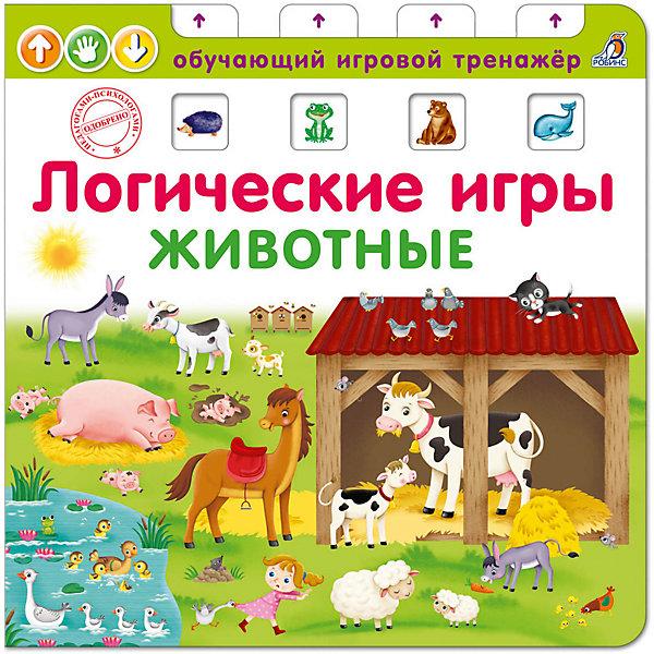Логические игры Животные, РобинсОзнакомление с окружающим миром<br>Характеристики:<br><br>• ISBN: 978-5-4366-0427-5;<br>• возраст: от 3 лет;<br>• иллюстрации: цветные;<br>• серия: Обучающий игровой тренажер;<br>• издательство: Робинс;<br>• количество страниц: 10;<br>• размеры: 26х26х2 см;<br>• масса: 855 г.<br><br>Логические игры Животные  – это уникальная книга-игра, которая познакомит ребёнка с животными, поможет развить логическое мышление и речь! На каждом развороте вы найдёте яркие иллюстрации для разглядывания и вопросы к ним, а также интерактивную страницу-тренажёр.<br><br>Запатентованная технология тренажёра – подвижные элементы и специальные окошки – разработана детскими психологами и превращает обучение в увлекательную игру. Отвечайте на вопросы, выполняйте задания, передвигайте язычки так, чтобы в окошках появлялись правильные ответы.<br><br>Логические игры Животные можно приобрести в нашем интернет-магазине.<br>Ширина мм: 260; Глубина мм: 260; Высота мм: 25; Вес г: 855; Возраст от месяцев: 36; Возраст до месяцев: 6; Пол: Унисекс; Возраст: Детский; SKU: 7926280;