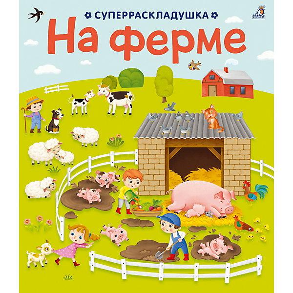 Робинс Раскладушка